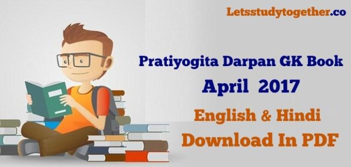 Pratiyogita Darpan GK Book April 2017