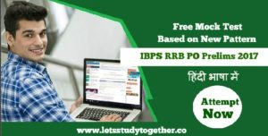 Free Mock Test for IBPS RRB PO Prelims