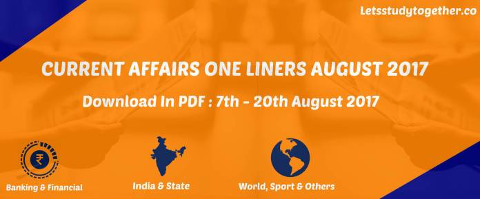 Current Affairs One Liner PDF