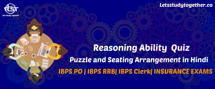 Puzzle and Seating Arrangement in Hindi