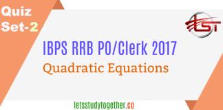Quadratic Equation Quiz Set -3 IBPS Clerk