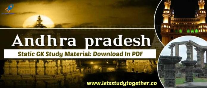 Static GK Study Material : Andhra Pradesh