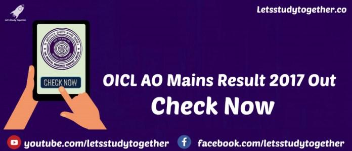 OICL AO Mains Resul