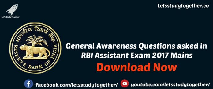 General Awareness Questions asked in RBI Assistant Exam Mains