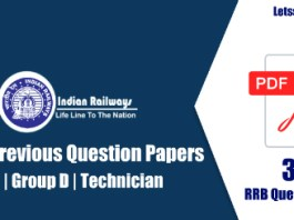 35+ RRB ALP Previous Papers PDFDownload