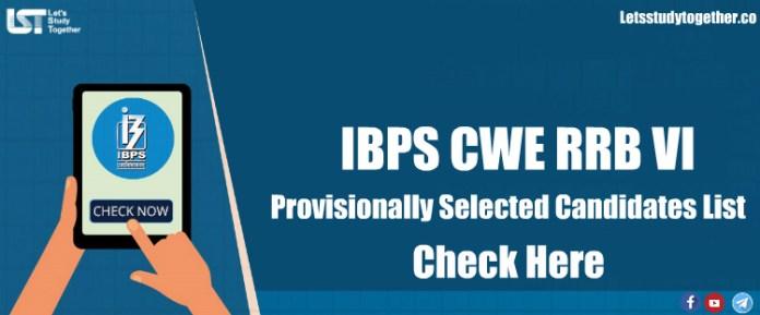 IBPS RRB VI Result