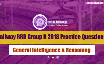 Railway RRB Group D 2018 Reasoning Practice Questions
