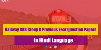 Railway RRB Group D Previous Year Question Papers In Hindi