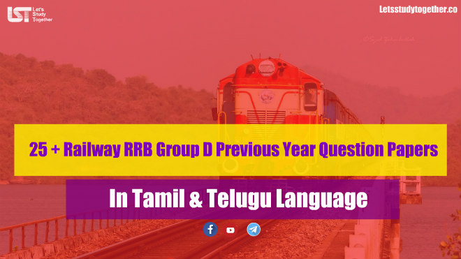 Railway RRB Group D Previous Year Question Papers In Tamil & Telugu Language