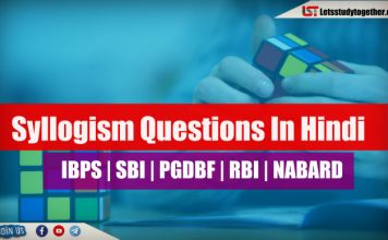 Syllogism Questions In Hindi for SBI Clerk 2018