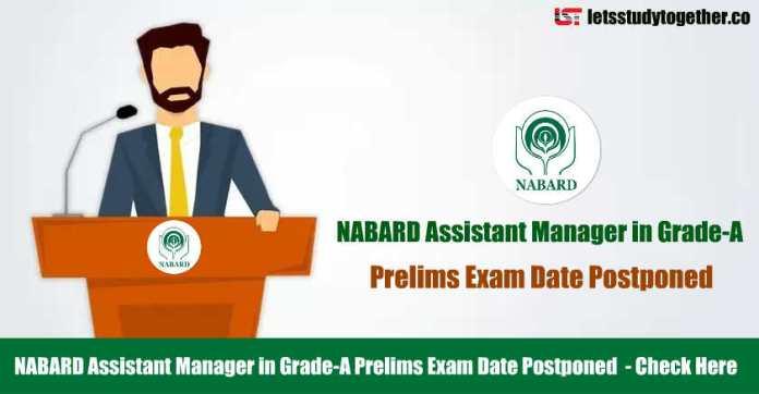 NABARD Grade-A Prelims Exam Date - 19th May 2018