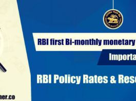 RBI first Bi-monthly monetary Policy 2018-19 | Important Highlights
