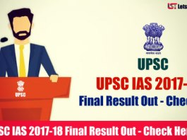 UPSC IAS 2017-18 Final Result Out – Check Here