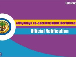 Abhyudaya Co-operative Bank Recruitment of Clerk