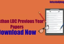 Rajasthan LDC Previous Year Papers Download Now