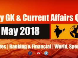Daily GK & Current Affairs Quiz PDF : 13-14th May 2018