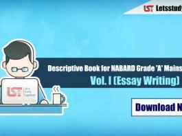 Descriptive Book for NABARD Grade 'A' Mains Exam 2018 – Vol. I (Essay Writing) Download Now