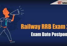 Railway RRB Group D | ALP | Technician 2018 Exam Date Postponed : Check Now