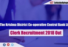 The Krishna District Co-operative Central Bank Ltd. Clerk Recruitment 2018 Out