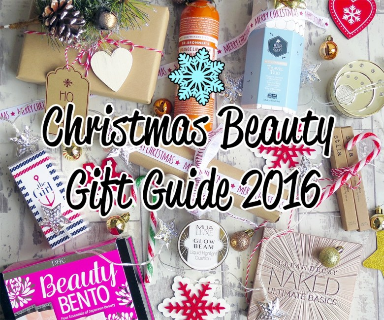 Christmas Beauty Gift Ideas 2016