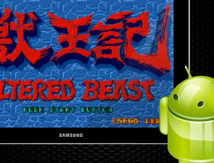 Altered Beast SEGA Android game