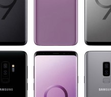 Samsung Galaxy S9 leaks