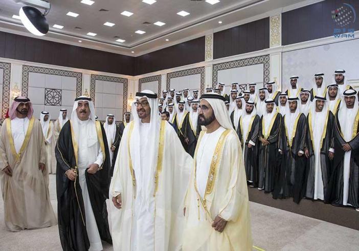 ślub Szejka Mohammeda bin Zayed Al Nahyan i księżniczki Salamy