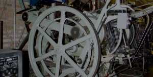 Detail of a press fly wheel.