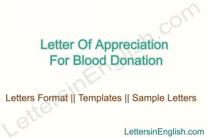 appreciation for blood donation sample format