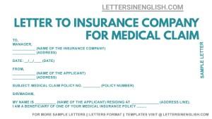 nsurance company application letter format, mediclaim application format, sample letter for planned hospitalization mediclaim cover letter