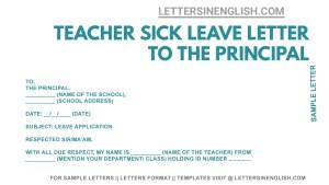 Teacher sick leave application to Principal, letter to Principal asking sick leave, Sample Sick leave application for School Teacher in English