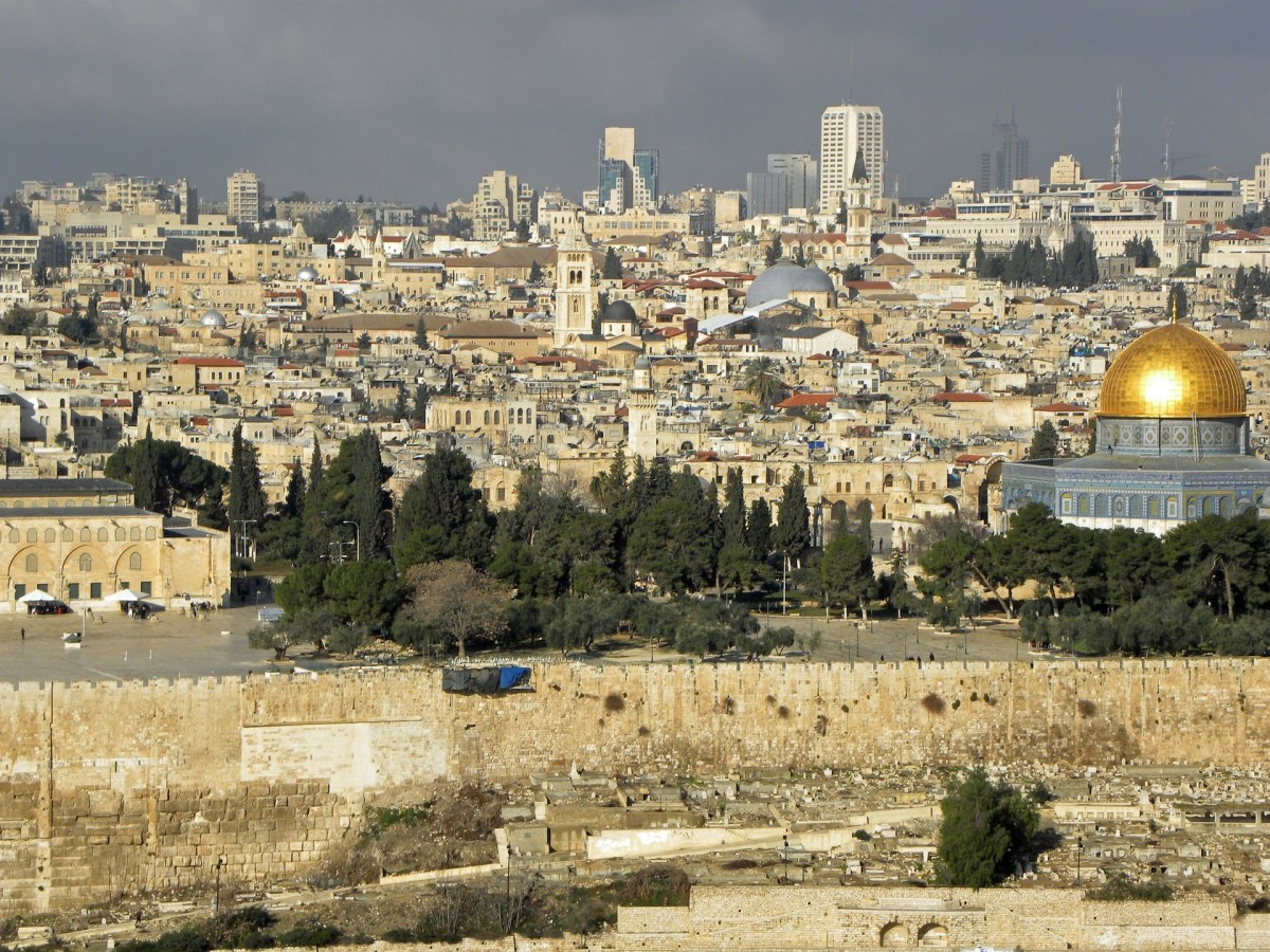 "The Incredible (and Mildly Embarrassing) Story of ""Jerusalem of Gold"""
