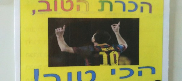 photo of a refrigerator magnet with an image of Messi pointing at the sky