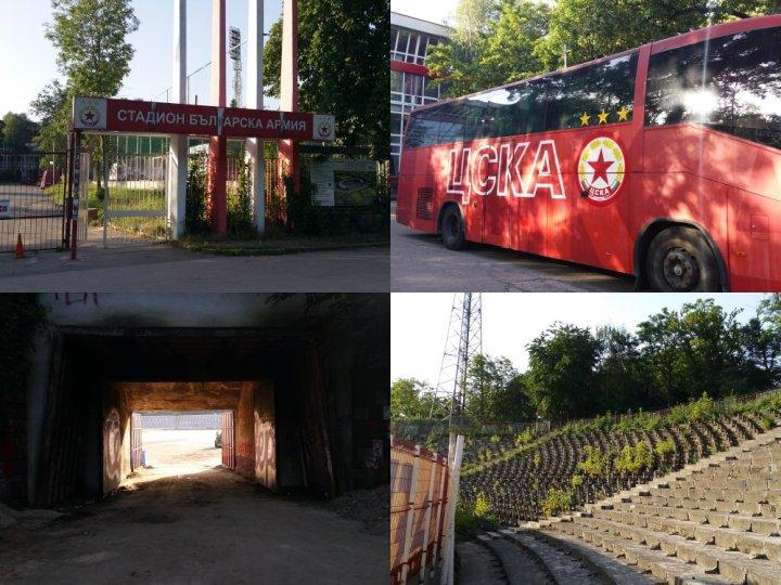 Stadion Bulgarska Armija.