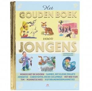 Gouden boek voor jongens De leukste kraamcadeaus voor de geboorte van een baby