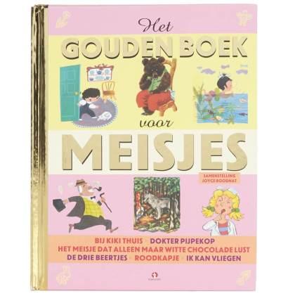 Gouden boek voor meisjes / Baby verjaardag: cadeau ideeën voor kinderen van 1 jaar