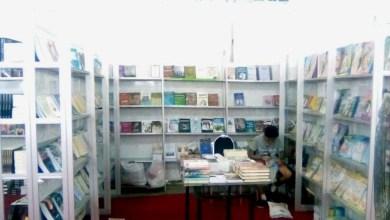 صورة إصدارات مركز ليفانت فى معرض الإسكندرية للكتاب
