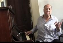 """صورة دعوة لحضور ندوة """" عبقرية الإيقاعات المصرية """" للموسيقار فتحي الخميسي"""