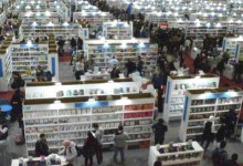 صورة تأجيل معرض القاهرة الدولي للكتاب إلى يونيو 2021