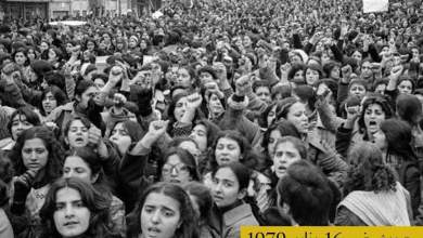 Photo of إيران 1979فرصة ثورية مُهدَرة