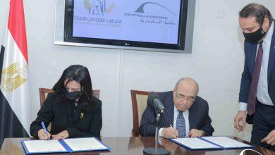 صورة مكتبة الإسكندرية والمجلس القومي للمرأة يوقعان بروتوكول تعاون