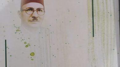 صورة مركز ليفانت يهنئ أ. د: عبد الرحيم الكردي بصدور كتابه الجديد: كامل كيلاني، حياته وأدبه