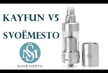 Kayfun V5 by SvoëMesto [VapeMotion]