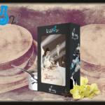 Crème Anglaise (Gamme OMG) par BordO2