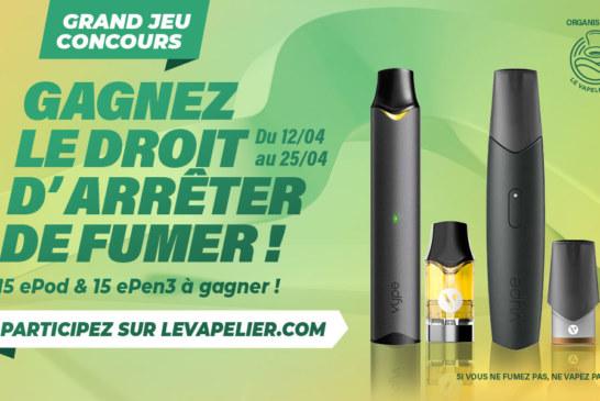Grand Jeu Concours !