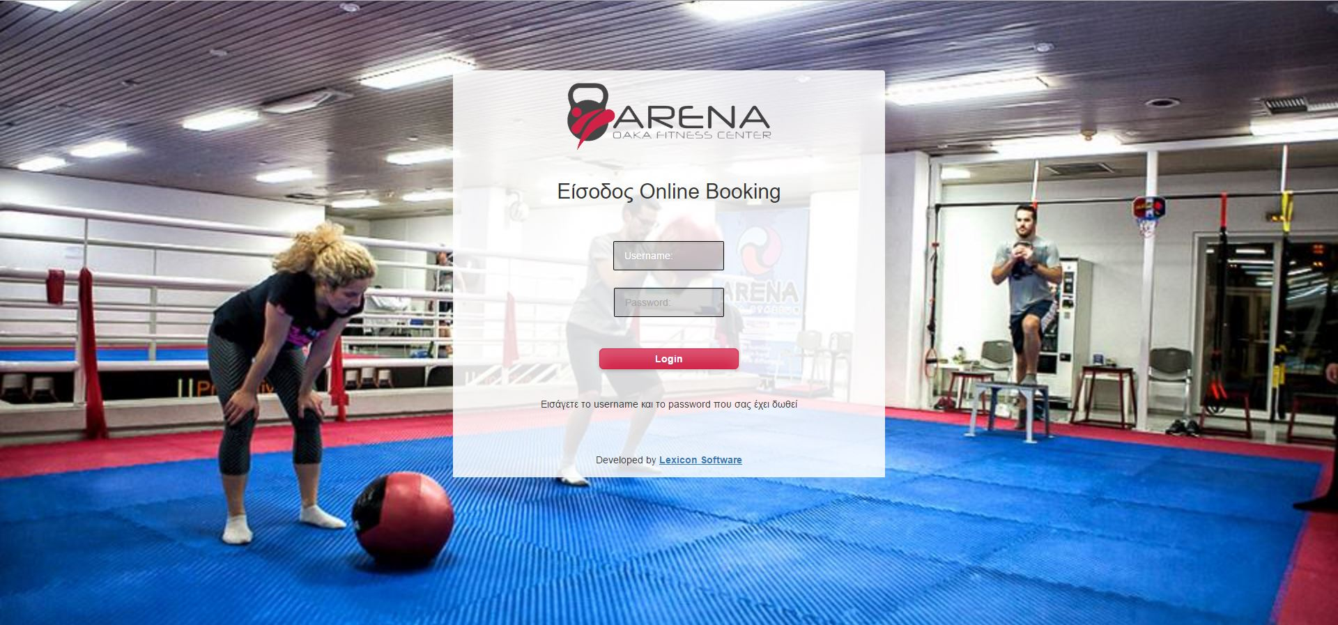 Arena OAKA Fitness Center Online Booking