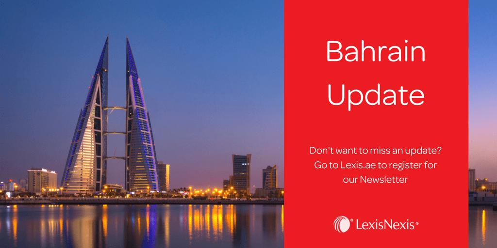 Bahrain: Companies Law Amendment Approved