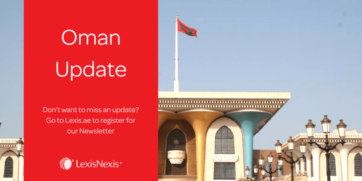 Oman: EU Removes Oman From Non-cooperating Jurisdictions for Tax Purposes List