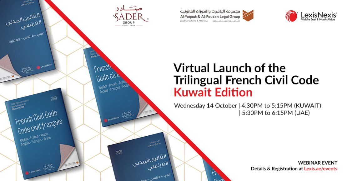 Virtual Launch of the Trilingual Civil Code – Kuwait Edition
