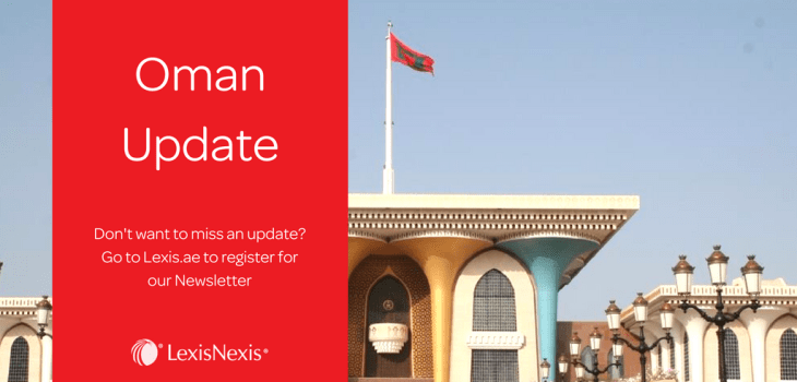 Oman: Extension to Reconcile Non-Omani Employees Situations Announced